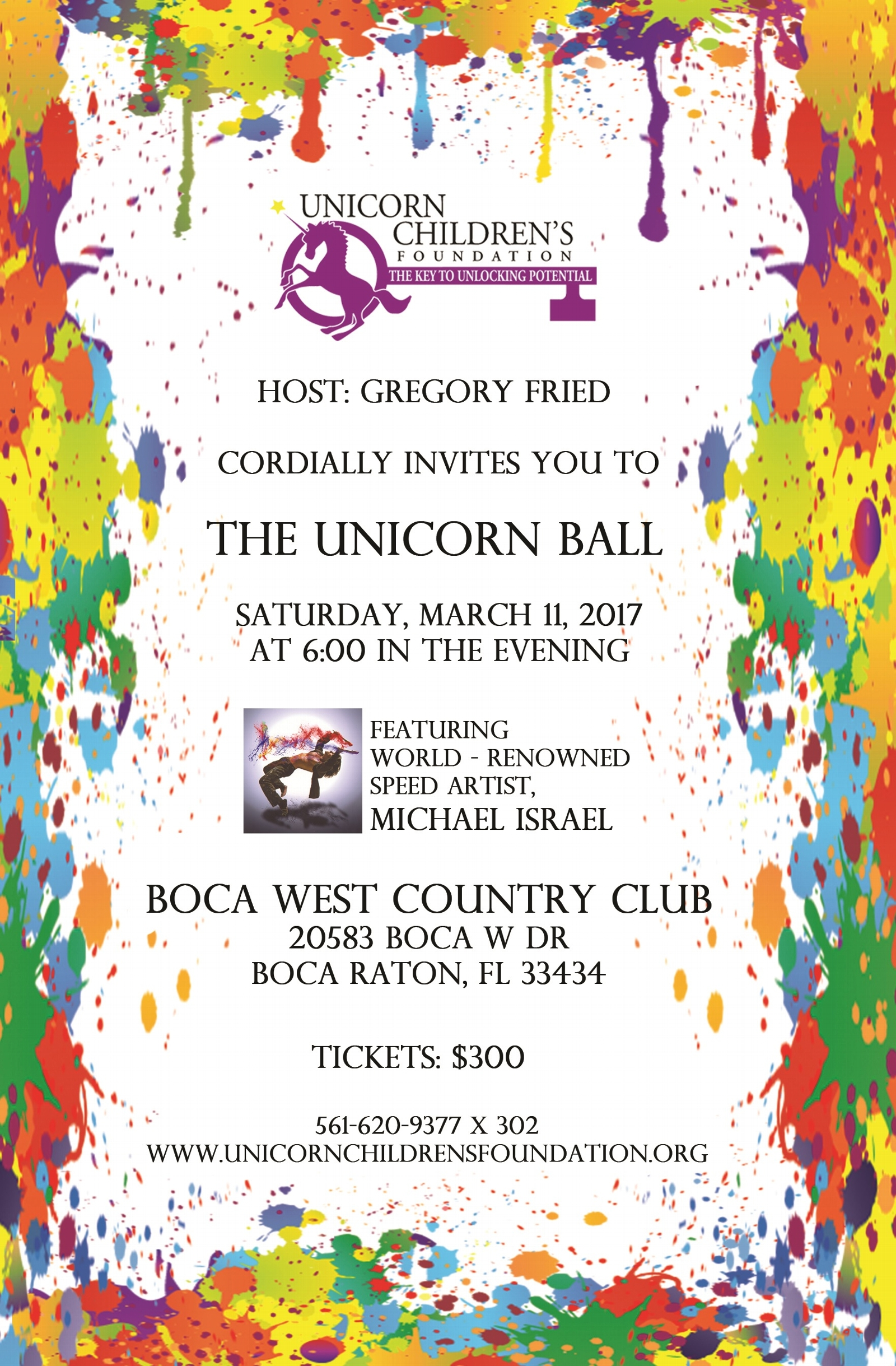 The Unicorn Ball 2017